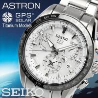【SEIKO ASTRON】 セイコー アストロン GPSソーラー腕時計 国内正規品 SBXB047...
