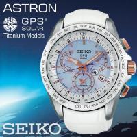 【SEIKO ASTRON】 セイコーアストロン GPS衛星電波ソーラー腕時計 国内正規品 SBXB...