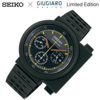 【SEIKO SPIRIT】 セイコースピリット GIUGIARO DESIGN 限定モデル 腕時計...