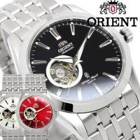 【ORIENT】 オリエント 腕時計 メンズ 日本製 自動巻き 10気圧防水 オープンハート SDB...