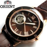 ORIENTO オリエント 腕時計 メンズ 自動巻き 5気圧防水 オープンハート 日本製 SDB0B...