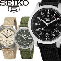 セイコー SEIKO5 腕時計 ウォッチ 自動巻き メンズ ナイロンベルト 「SEIKO5」は、19...