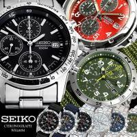 SEIKO セイコー クロノグラフ メンズ海外モデル 腕時計 絶大なる人気モデル! SEIKO逆輸入...