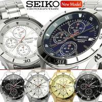 SEIKO セイコー クロノグラフ メンズ海外モデル 腕時計 SKS397P1/SKS399P1/S...