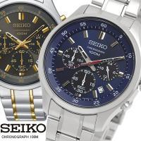 【SEIKO/セイコー】 クロノグラフ メンズ 腕時計 100M防水 海外モデル SKS585P1 ...