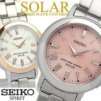 【SEIKO】 セイコースピリット ソーラー電波腕時計 レディース メタル 国内正規品 時計の原点に...