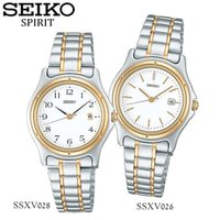 【SEIKO SPIRIT】 セイコースピリット 腕時計 レディース SSXV 国内正規品時計の原点...