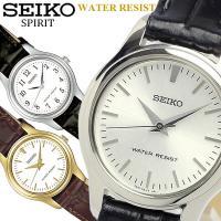 【SEIKO SPIRIT】 セイコースピリット 腕時計 レディース SSXP 国内正規品時計の原点...