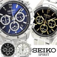 【SEIKO SPIRIT】 セイコー スピリット 腕時計 メンズ クオーツ 10気圧防水 SEIK...