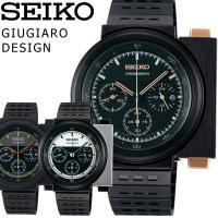 【SEIKO SPIRIT】セイコースピリット GIUGIARO DESIGN 限定モデル 腕時計 ...