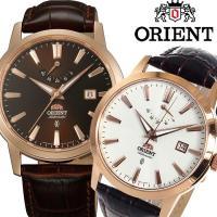 【ORIENT】オリエント 腕時計 メンズ 自動巻き 5気圧防水 デイトカレンダー パワーリザーブ ...
