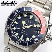 【SEIKO】 セイコー キネティック メンズ 腕時計 メタル SKA369P1 キネティックムーヴ...