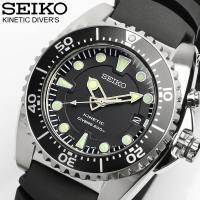 【SEIKO】 セイコー キネティック メンズ 腕時計 ラバー SKA371P2キネティックムーヴメ...