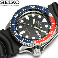 ダイバーズ ウォッチ ダイバーズ ウォッチ SEIKO セイコー 自動巻き ダイバーズ 腕時計 SK...