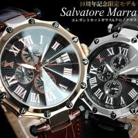 クロノグラフ 腕時計 ウォッチ メンズ腕時計 クロノグラフ腕時計 クロノ イタリアブランド『Salv...