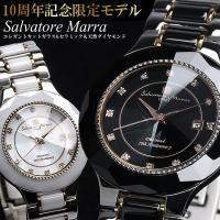 【Salvatore Marra】 サルバトーレマーラ 腕時計 天然ダイヤ 限定モデル SM1211...