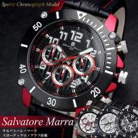サルバトーレ マーラ Salvatore Marra クロノグラフ 腕時計 SM13115あの腕時計...