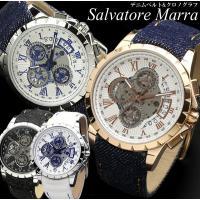 【Salvatore Marra】 サルバトーレマーラ スケルトン クロノグラフ メンズ 腕時計 S...