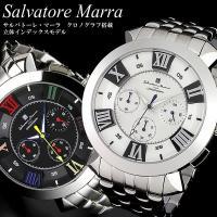 絶大なる人気を誇るイタリアブランド 『Salvatore Marra』立体インデックス&クロノグラフ...