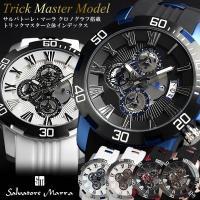 【Salvatore Marra】 サルバトーレマーラ トリックマスタークロノグラフ 腕時計 SM1...