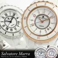 【Salvatore Marra】 セラミック ホワイト レディース 腕時計 SM15151 Sal...
