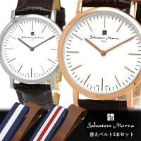 Salvatore Marra サルバトーレマーラ メンズ 腕時計 クオーツ 3気圧防水 替えベルト...