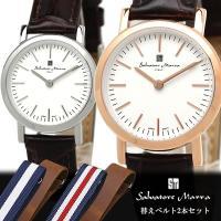 Salvatore Marra サルバトーレマーラ レディース 腕時計 クオーツ 3気圧防水 替えベ...