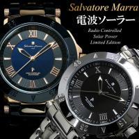 絶大なる人気を誇るイタリアブランド 『Salvatore Marra』 電波ソーラー機能搭載 プレミ...