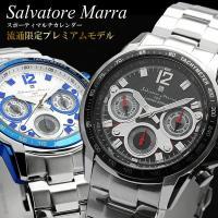 【Salvatore Marra/サルバトーレマーラ】 腕時計 メンズ マルチカレンダー SM300...
