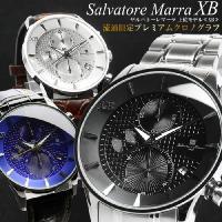 絶大なる人気を誇るイタリアブランド 『Salvatore Marra』 サルバトーレマーラの上位モデ...