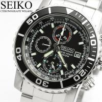 ダイバーズ ウォッチ ダイバーズウォッチ セイコー SEIKO 腕時計 メンズ クロノグラフ SNA...