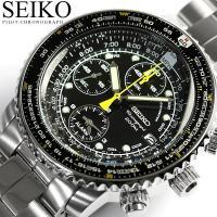 SEIKOセイコー クロノグラフ 逆輸入 腕時計 パイロット クロノグラフ 200M防水 SNA41...