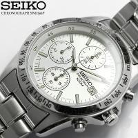 セイコー 逆輸入 クロノグラフ 腕時計 メンズ 逆輸入 セイコー SEIKO 逆輸入  1/20秒高...