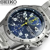ミリタリー ミリタリ SEIKO セイコー 逆輸入 クロノグラフ メンズ 腕時計 1/20秒高速測定...