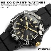 【SEIKO セイコー】 PROSPEX プロスペックス ソーラー ダイバーズウォッチ 腕時計 SN...