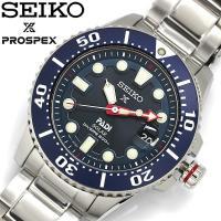 【SEIKO セイコー】 PROSPEX PADI パディコラボ 腕時計 ダイバーズ 200M防水 ...