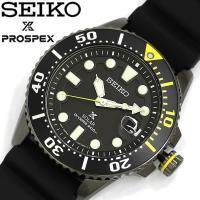 【SEIKO セイコー】 PROSPEX ラバーベルト ダイバーズ 200M防水 SNE441P1 ...