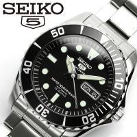 【SEIKO5 SPORTS/セイコー5 スポーツ】 腕時計 ウォッチ 自動巻き メンズ SNZF1...