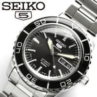 【SEIKO5 SPORTS/セイコー5 スポーツ】 腕時計 ウォッチ 自動巻き メンズ SNZH5...