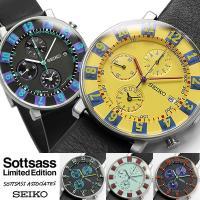 【SEIKO SPIRIT×SOTTSASS】 ソットサス 限定モデル メンズ腕時計 SCEB017...