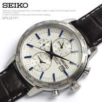 SEIKO セイコー 腕時計 メンズ腕時計 GMT機能 革ベルト SPL051P1日本国内よりも海外...