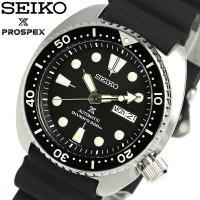 【SEIKO PROSPEX】 セイコー プロスペックス 腕時計 メンズ 自動巻き 200M防水 ダ...