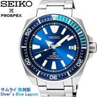 【SEIKO セイコー】 PROSPEX プロスペックス 自動巻き 腕時計 メンズ サムライ復刻版 ...