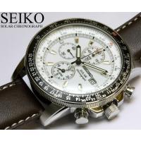 SEIKO セイコー ソーラー パイロットクロノグラフ 腕時計 SSC013P1 高性能のセイコーク...
