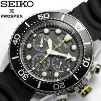 ダイバーズ ウォッチ ダイバーズウォッチ セイコー SEIKO ソーラー 腕時計 クロノグラフ ダイ...