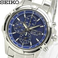 SEIKO セイコー ソーラー アラームクロノグラフ 腕時計 SSC141P1 高性能のセイコークロ...