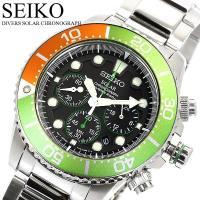 SEIKO セイコー ソーラー クロノグラフ ダイバーズウォッチ 腕時計 SSC237P1 高性能の...