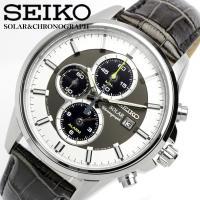 SEIKO セイコー ソーラー クロノグラフ レザー 腕時計 SSC259P1 高性能のセイコークロ...
