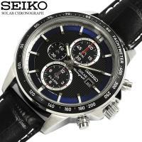 【SEIKO】 セイコー 腕時計 メンズ ソーラー 10気圧防水 クロノグラフ 日本製ムーヴメント ...
