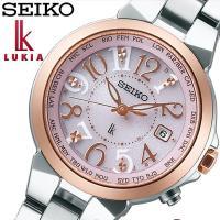 ssqv004  SEIKO セイコー LUKIA ルキア ソーラー電波修正 腕時計 SSQV004...